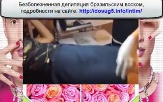 Mädchen mit dicken Titten liebt Sex im Hinterraum
