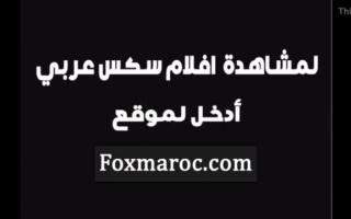 Sexy Araberin treibt es mit dem Bestrafung